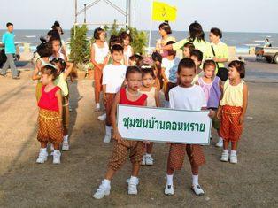 ขบวนแห่วันอนุรักษ์มรดกไทย 52