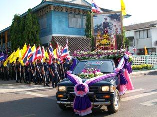 ขบวนวันอนุรักษ์มรดกไทย 52