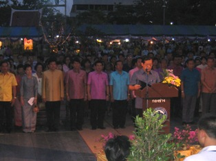 มหกรรมอนุรักษ์มรดกไทย ๕๒
