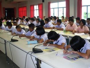 อบรมเครือข่ายเฝ้าระวังทางวัฒนธรรมในสถานศึกษา