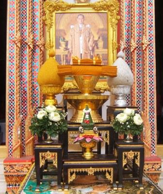 กฐินพระราชทาน ๕๒ วัดเขาโบสถ์พระอารามหลวง